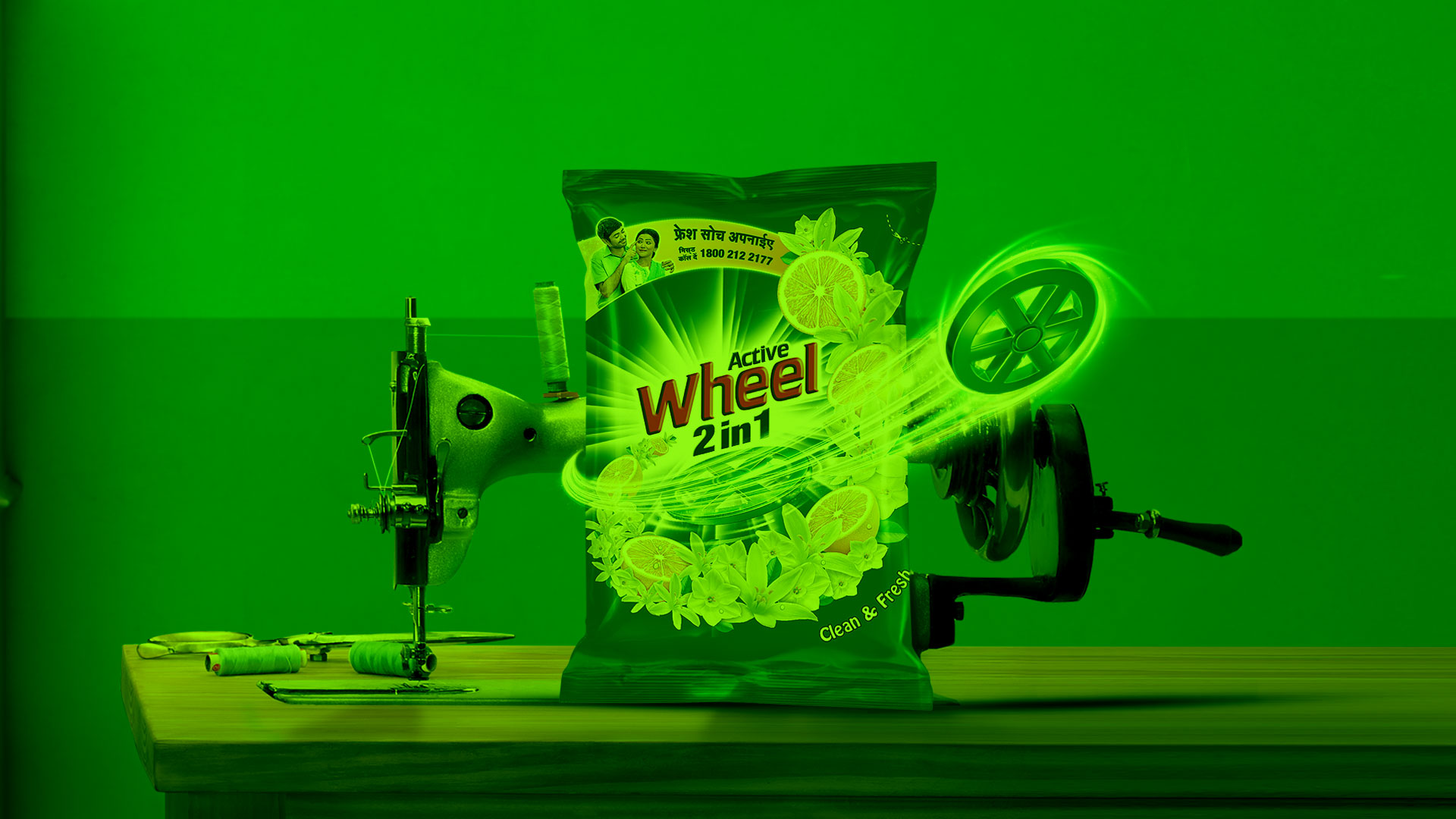 Active Wheel Advertising communication on packaging